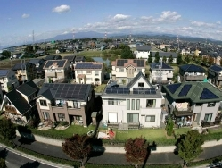 Bairro Ecologico Produtor Energia