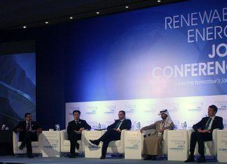 Conferências e Seminários Energias Renováveis