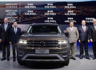 Fábrica Volkswagen Carros Elétricos