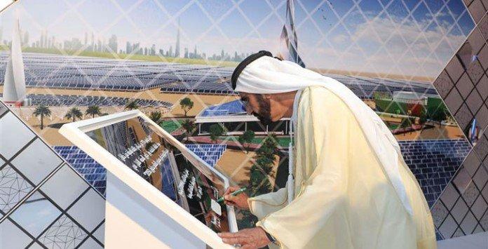 Parque Solar no Dubai - Mohammed bin Rashid Al Maktoum