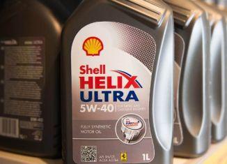 Óleos Shell PurePlus