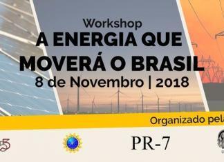 Workshop – A energia que moverá o Brasil